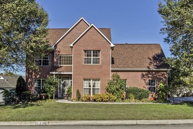 10080 Delle Meade Drive, Knoxville, TN 37931 (#1098077) :: Realty Executives