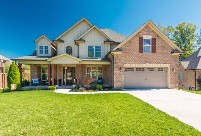 708 Bent Ridge Lane, Knoxville, TN 37922 (#1098103) :: The Creel Group | Keller Williams Realty