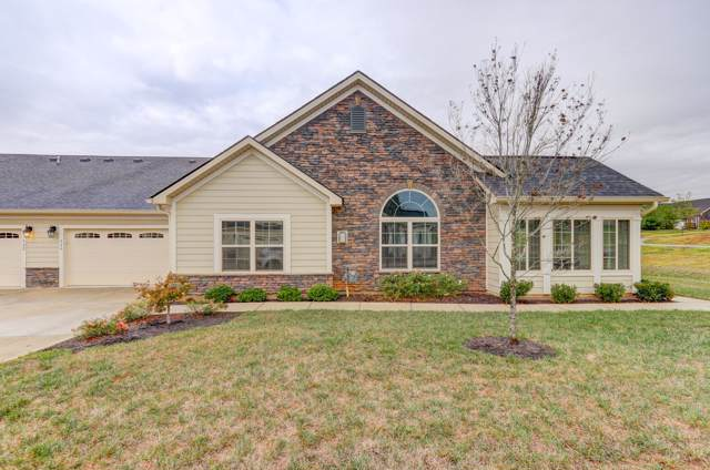 924 Pryse Farm Blvd, Knoxville, TN 37934 (#1098147) :: Realty Executives
