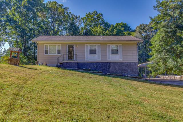 526 Dry Hollow Rd, Knoxville, TN 37920 (#1098157) :: Realty Executives