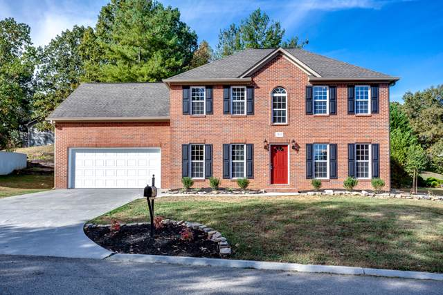 7615 Saddlegate Rd, Knoxville, TN 37920 (#1098159) :: Realty Executives