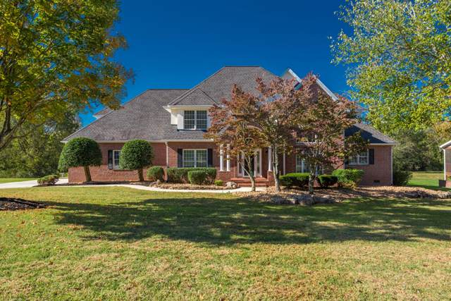 233 Windham Hill Rd, Knoxville, TN 37934 (#1098179) :: Realty Executives