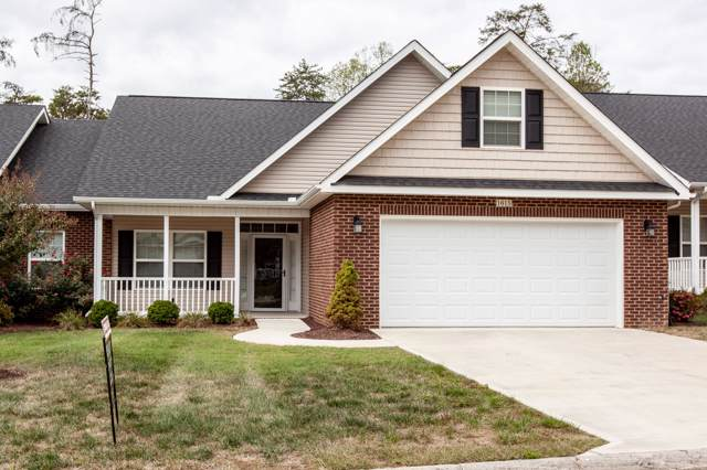 1615 Autumn Path Lane, Knoxville, TN 37918 (#1098256) :: Realty Executives