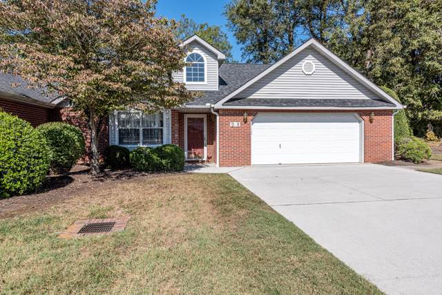 4125 Woodlawn Pike D9, Knoxville, TN 37920 (#1098272) :: SMOKY's Real Estate LLC