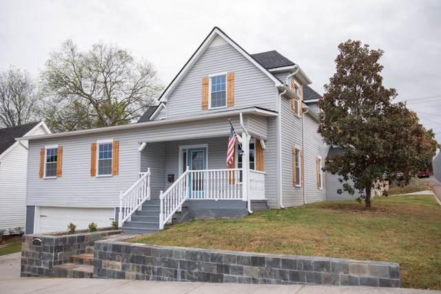 310 N B St, Lenoir City, TN 37771 (#1098326) :: SMOKY's Real Estate LLC