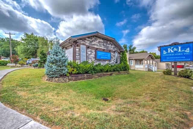 902 W Lamar Alexander Pkwy, Maryville, TN 37801 (#1098361) :: SMOKY's Real Estate LLC