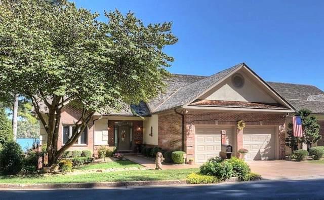 128 Chota Shores Way, Loudon, TN 37774 (#1098473) :: SMOKY's Real Estate LLC