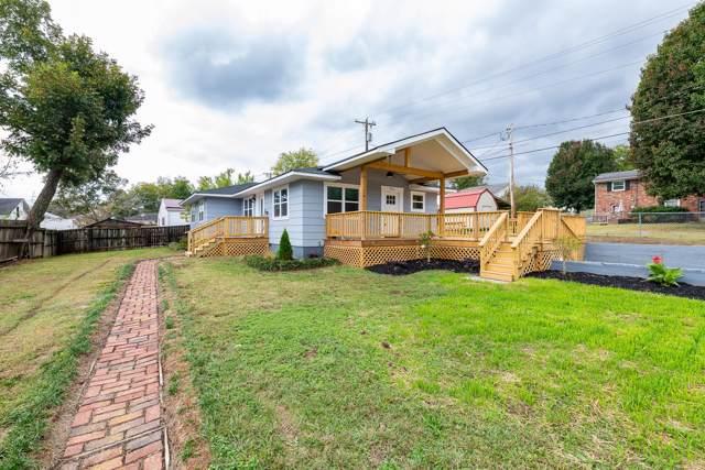 511 8th St, Etowah, TN 37331 (#1098978) :: SMOKY's Real Estate LLC