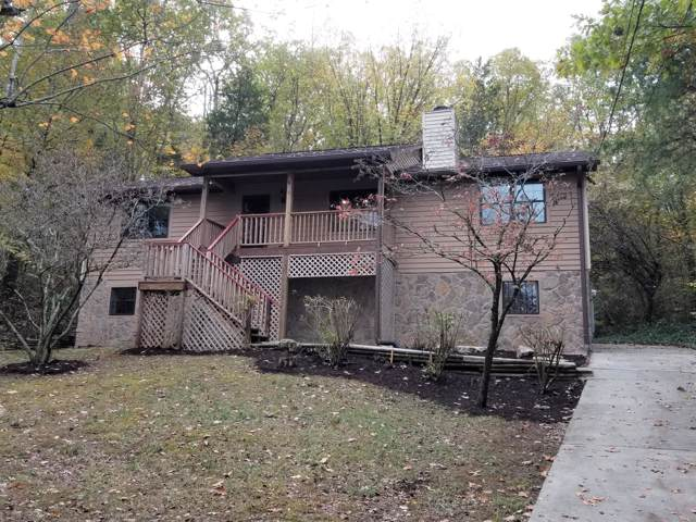 8120 Wiebelo Drive, Knoxville, TN 37931 (#1099021) :: Shannon Foster Boline Group