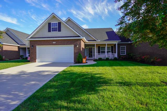 1538 Autumn Path Lane, Knoxville, TN 37918 (#1099395) :: SMOKY's Real Estate LLC
