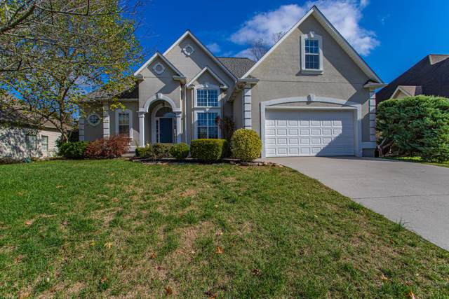 2028 Saint Gregorys Court, Knoxville, TN 37931 (#1099620) :: Shannon Foster Boline Group