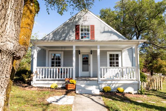 202 Seventh St, Maryville, TN 37804 (#1099640) :: Shannon Foster Boline Group