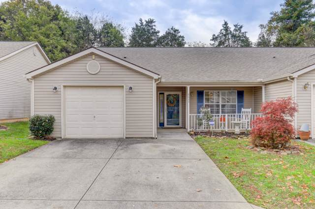 8624 Flagstone Way, Knoxville, TN 37923 (#1099705) :: SMOKY's Real Estate LLC