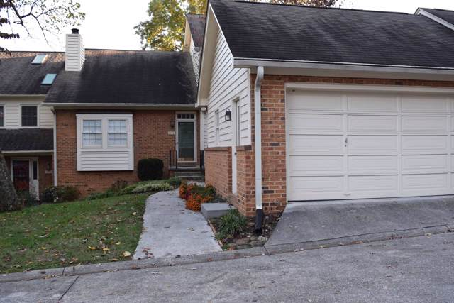 1006 Harrogate Drive, Knoxville, TN 37923 (#1099756) :: SMOKY's Real Estate LLC