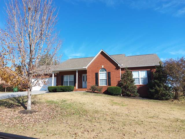 1320 Meadside Drive, Maryville, TN 37804 (#1100162) :: SMOKY's Real Estate LLC