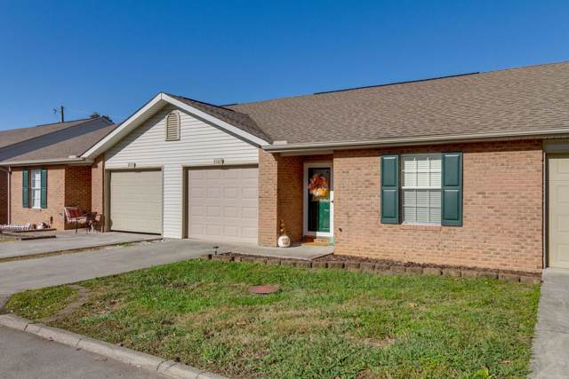 7907 Leverette Way, Powell, TN 37849 (#1100169) :: Billy Houston Group