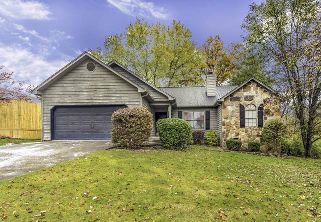 6706 Lindal Rd, Knoxville, TN 37931 (#1100181) :: Shannon Foster Boline Group