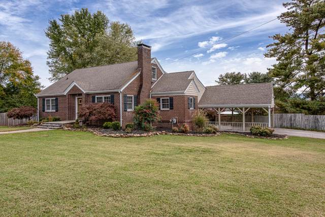 1612 Linda Lane, Maryville, TN 37803 (#1100258) :: Shannon Foster Boline Group