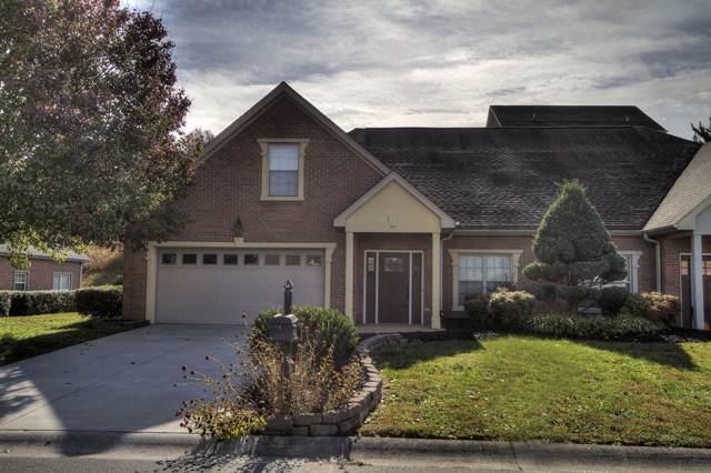 326 Lochmere Drive, Morristown, TN 37814 (#1100264) :: SMOKY's Real Estate LLC