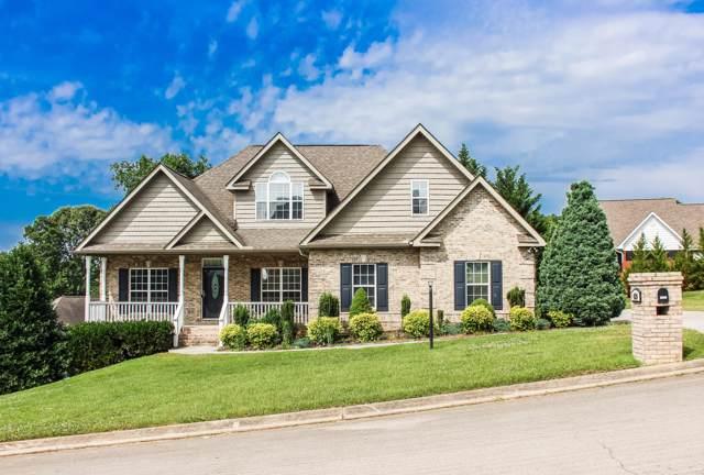420 Royal Oaks Drive, Maryville, TN 37801 (#1100415) :: SMOKY's Real Estate LLC
