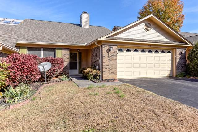 912 Jamestown Way, Maryville, TN 37803 (#1100567) :: Shannon Foster Boline Group