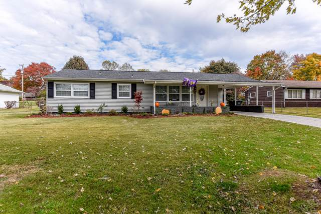 3010 Sanderson Rd, Knoxville, TN 37921 (#1100671) :: The Creel Group   Keller Williams Realty
