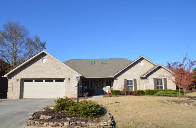 5005 Masters Drive, Maryville, TN 37801 (#1100711) :: Shannon Foster Boline Group