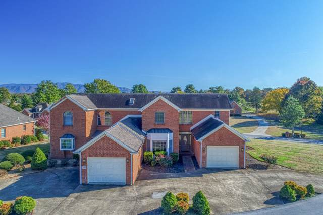 219 Southwind Circle #2, Greeneville, TN 37743 (#1100742) :: Shannon Foster Boline Group