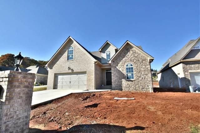 138 Acadia Circle, Lenoir City, TN 37771 (#1100767) :: Billy Houston Group