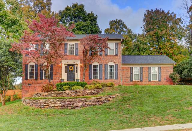 8409 Thornbury Court, Knoxville, TN 37919 (#1100997) :: The Creel Group   Keller Williams Realty