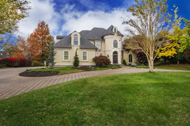 9108 Linksvue Drive, Knoxville, TN 37922 (#1101019) :: Shannon Foster Boline Group
