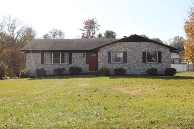 548 Kyker Circle, Seymour, TN 37865 (#1101139) :: SMOKY's Real Estate LLC