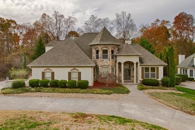 7046 Duncans Glen Drive, Knoxville, TN 37919 (#1101279) :: Billy Houston Group