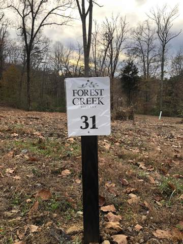 112 Black Oak Drive Lot 31, Oak Ridge, TN 37830 (#1101315) :: Cindy Kraus Group   Realty Executives Associates