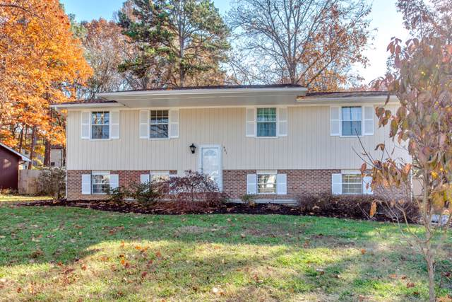 401 Oran Rd, Knoxville, TN 37934 (#1101316) :: The Cook Team