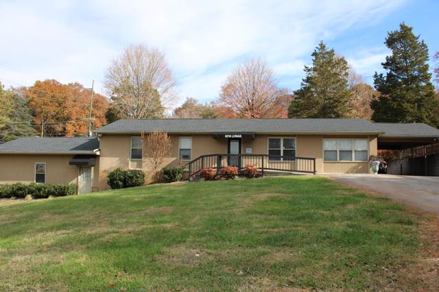 6216 Lonas Drive Drive, Knoxville, TN 37909 (#1101330) :: Billy Houston Group