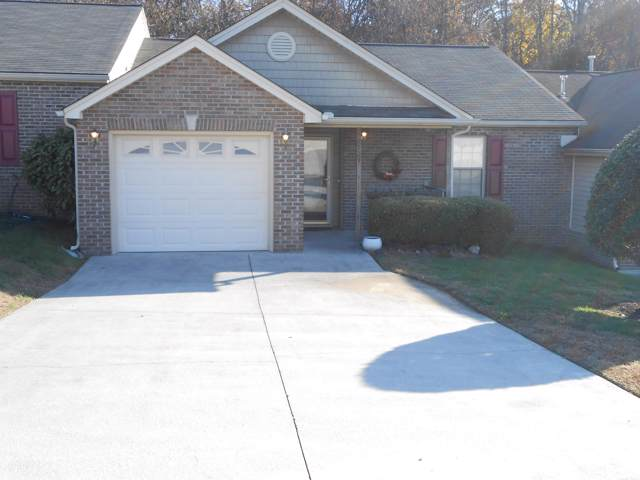 8124 Pepperdine Way, Knoxville, TN 37923 (#1101474) :: Shannon Foster Boline Group
