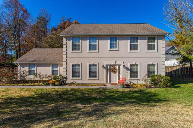 805 Meadowfield Drive, Knoxville, TN 37923 (#1101525) :: Venture Real Estate Services, Inc.