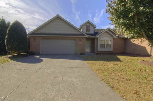 7601 Jewel Way, Knoxville, TN 37938 (#1101545) :: Shannon Foster Boline Group