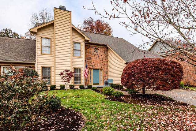 9153 Wesley Place, Knoxville, TN 37922 (#1101695) :: Venture Real Estate Services, Inc.