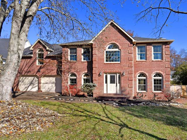 648 Hickory Woods Rd, Knoxville, TN 37934 (#1101840) :: The Cook Team
