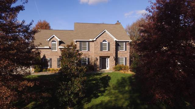 2332 Brighton Farms Blvd, Knoxville, TN 37932 (#1101961) :: Adam Wilson Realty