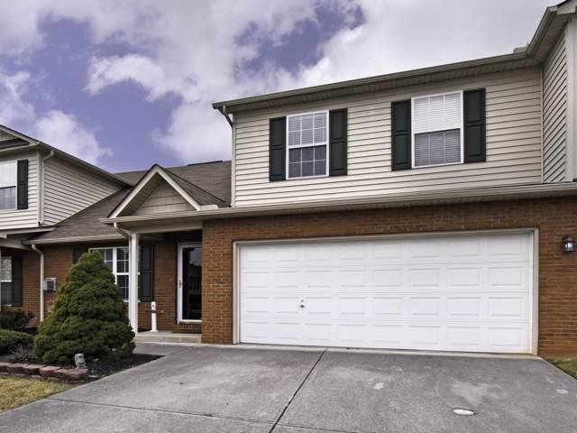 2121 Gatehouse Lane, Powell, TN 37849 (#1101980) :: Catrina Foster Group