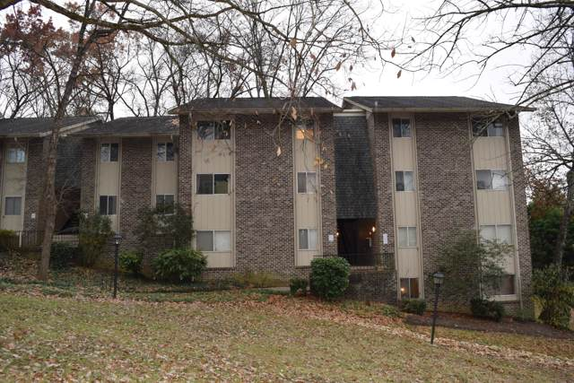 3636 Taliluna Ave Apt 200, Knoxville, TN 37919 (#1102026) :: Adam Wilson Realty
