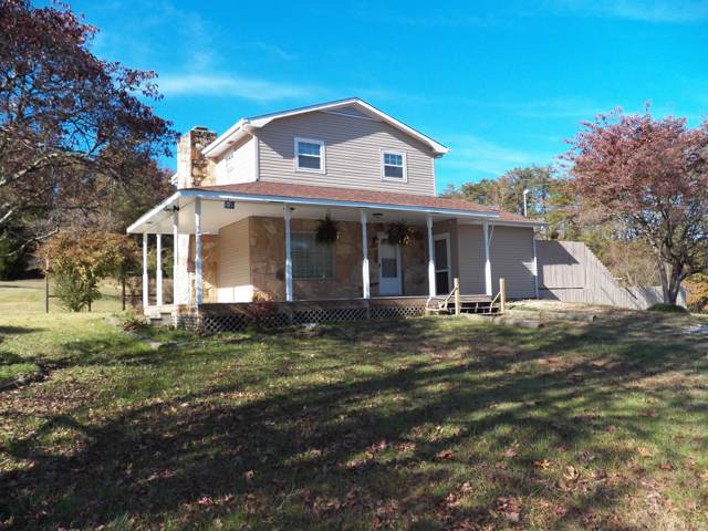330 New Midway Rd, Kingston, TN 37763 (#1102119) :: SMOKY's Real Estate LLC