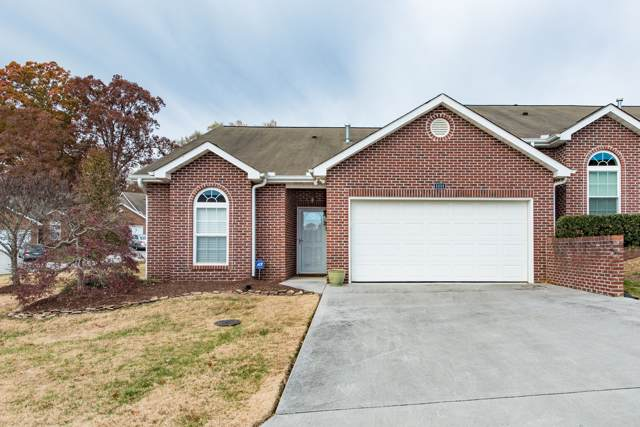 1111 Harbin Ridge Lane, Knoxville, TN 37909 (#1102355) :: SMOKY's Real Estate LLC