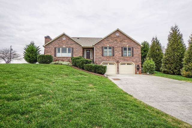 481 Wilaway Rd, Maryville, TN 37801 (#1102386) :: Catrina Foster Group