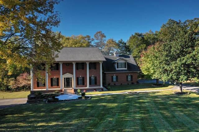 228 Everagreen Drive, Sevierville, TN 37862 (#1102443) :: Realty Executives
