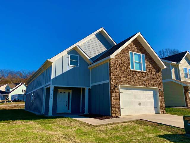 3152 Bakertown Station Way, Knoxville, TN 37931 (#1102490) :: Catrina Foster Group