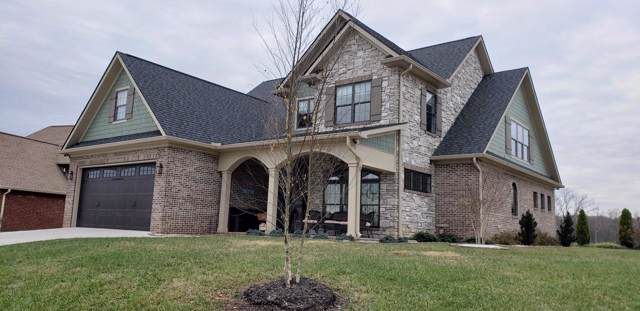 346 Brittingham Drive, Maryville, TN 37801 (#1102583) :: Catrina Foster Group